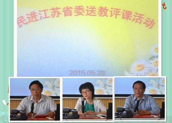 人口问题图片_上海外来人口教育问题