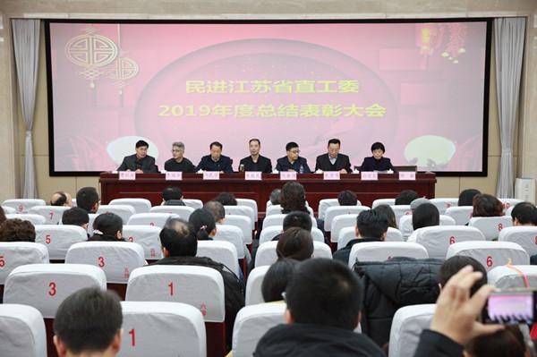 省直工委召开年终总结表彰大会暨新春联欢会