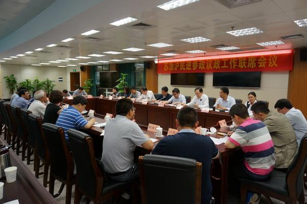 2016年民进苏浙沪参政议政工作联席会议在浙江召开