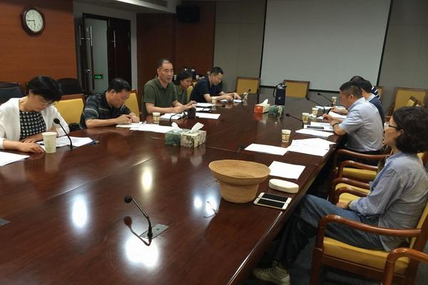 民进江苏省第十届委员会监督委员会召开第一次全体委员会议